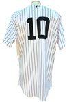 2008 CHRIS CHAMBLISS AUTOGRAPHED YANKEES FANTASY CAMP GAME USED JERSEY