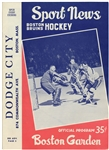 "WILLIE OREE ""THE JACKIE ROBINSON OF HOCKEY"" FIRST GOAL GAME BOSTON BRUINS PROGRAM"