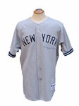 2005 MARIANO RIVERA SIGNED NEW YORK YANKEES GAME USED JERSEY